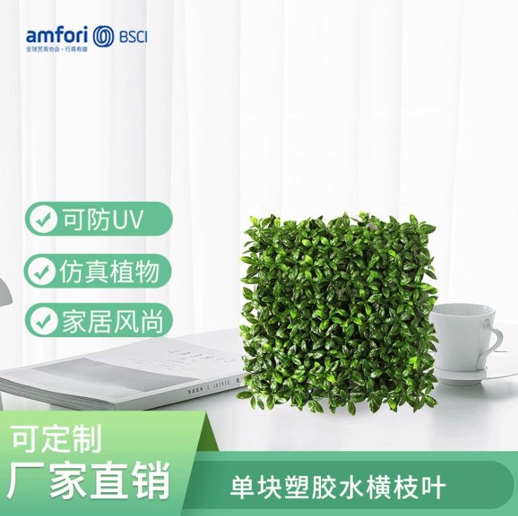 10.5寸10.5寸塑胶植物工艺品方形绿植