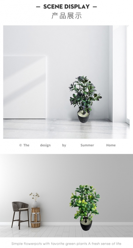 仿真植物都有哪些优点