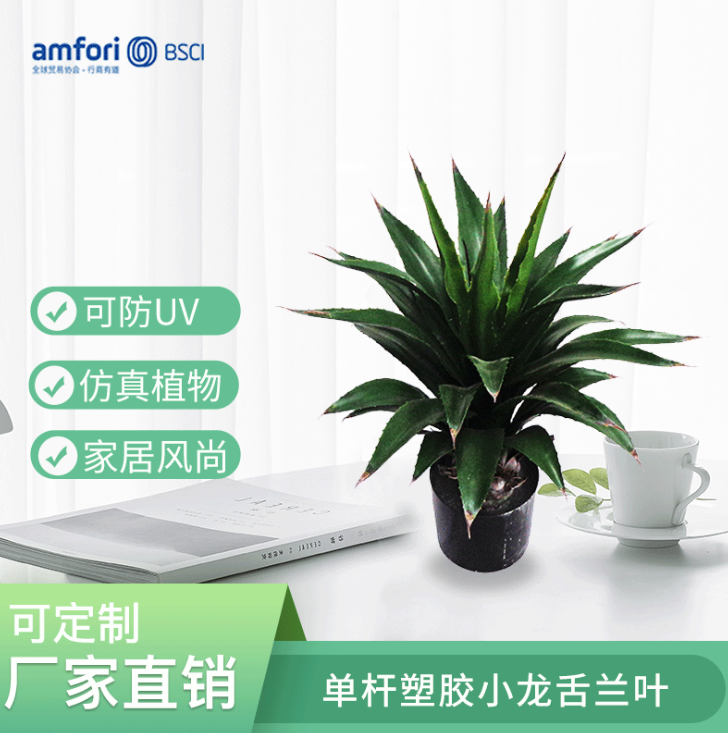 仿真植物墙:空间软装陈设的艺术